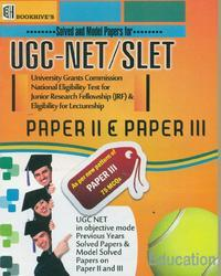 UGC NET SLET PAPER 2 PAPER 3 Solved and Model Paper Education