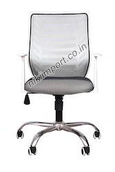 Office Chair 877