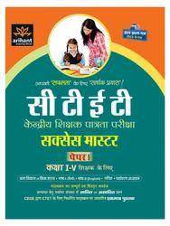 CTET Success Master Paper I Kaksha I-V Books