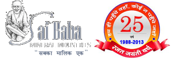 Saibaba Mineral Industries
