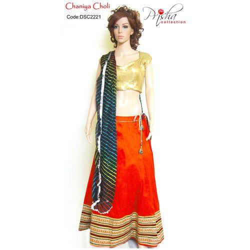 Ethnic Chaniya Choli