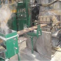 Horizontal Continuous Strip Casting Machine for Copper and Copper Base Alloys