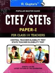 CTET STETs Exam Guide Paper I