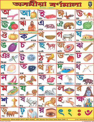 Alphabet images to download