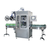 Automatic High Speed Shrink Label Cutting and Inserting Machine