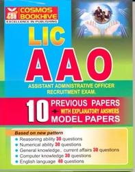 LIC AAO 10 Prevs Paper with Models Papers