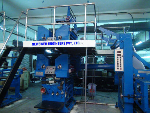 2 High Tower Web Offset Printing Machines