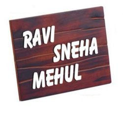 WNP-4 Wooden Name Plate