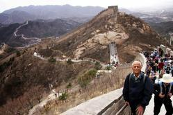 China Tour.