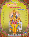 Prayers On Brihaspati Book