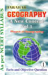 Geography A New Concept Vol 1 Physical Geography