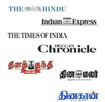 News Paper Advertisement Agency