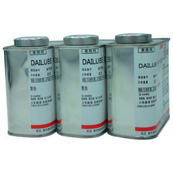 Sulfur Based EP Additives