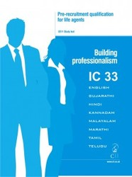 IC 33 Books