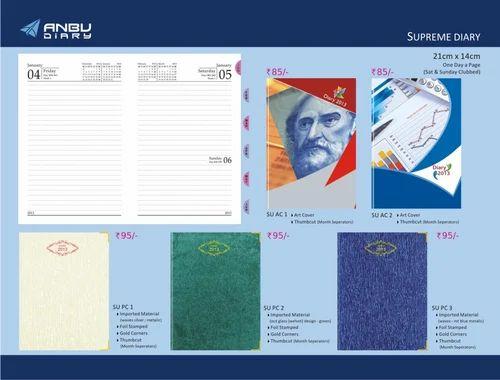 Supreme Diary