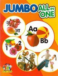 Tricolor Jumbo All in One Children Book