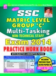 SSC Matric Level Group C Multi-Tasking Non-Technical Staff