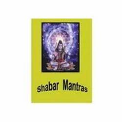 Shabhar Mantra