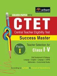 CTET Success Master Class I-V Paper I - Book