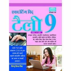 accounting with tally 9 release 3 0 hindi