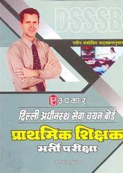 DSSSB Prathmik Shikshak Bharti Pariksha Book