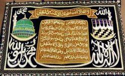 Arabic Zari Wall Hanging