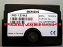 Siemens Burner Sequence Controller LME 21 / 22