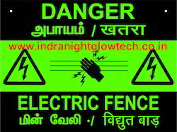electrical fence signage