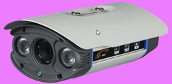 Outdoor Megapixel HD Camera