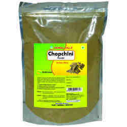 Ayurvedic Chopchini Powder