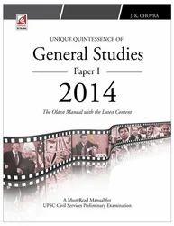 General Studies Paper-I 2014 Books