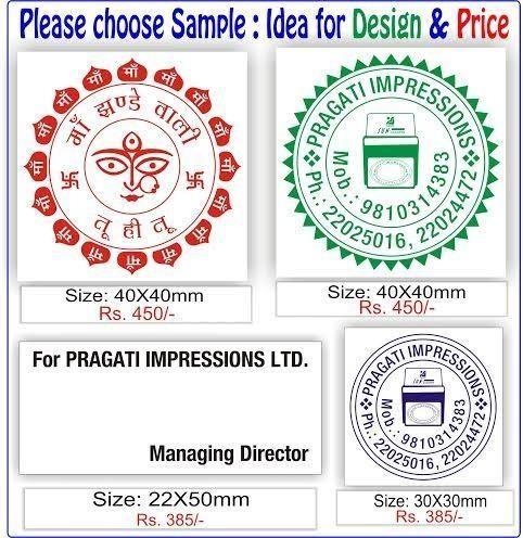 Corporate Seal Design Template | Arts - Arts