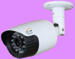 IR Outdoor Camera 1000 TVL
