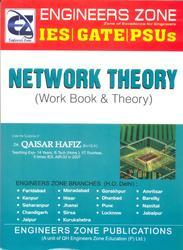 IES GATE PSUs Network Theory