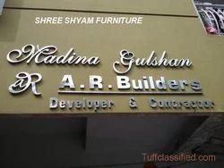 Designer Stainless Steel Name Plates