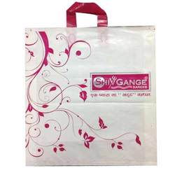 Fancy Plastic Bag