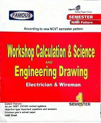Semester+Solved+Paper+Electrician+Workshop+Cal+%26+Drawing