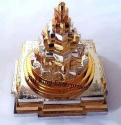 Gold And Silver Maha Meru Shree Yantra