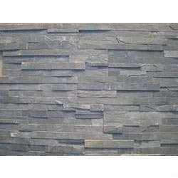 Black Slate Wall Cladding Tiles