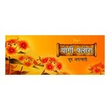 yogi flora incense stick