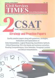 2 CSAT Strategy And Practice Papers - Book