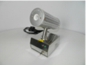 Electrical Loop Sterilizer