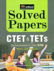 CTET TETs Maths And Science Paper II for Class VI-VIII Solved Papers Upto 2014