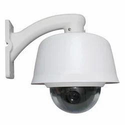 Indoor IP Speed Dome Camera