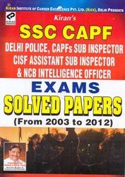 SSC CAPF Solved Papers