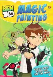 Shree Children Book Ben 10 Magic Paintings