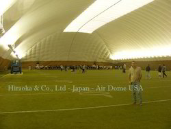 Air Dome - Inside