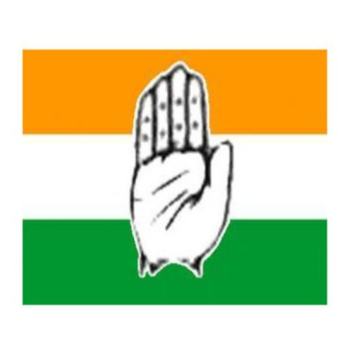 Political Flags Congress Flags Manufacturer From Surat