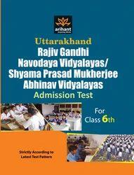 Uttarakhand Rajeev Gandhi Navodaya Vidyalya Shyamadas