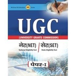 UGC NET JRF HINDI - Book